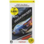 【中古】afb【PSP】Best/リッジレーサーズ【4907892011380】【レース】