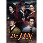 【中古】【DVD】Dr.JIN  DVD-BOX1【ソン・スンホン】