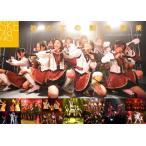 【中古】afb【DVD】初めての課外授業〜2009.【SKE48】