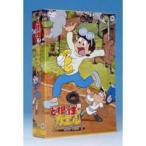 【中古】【DVD】ど根性ガエル DVD BOX 1【野沢雅子】