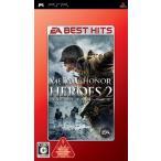 【中古】afb【PSP】Best/メダルオブオナーヒーローズ2 Best版【4938833009289】【アクション】