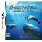 【中古】afb【ニンテンドーDS】極・美麗アクアリウム〜世界の魚とイルカ・クジラ達〜【4939814200299】【シミュレーション】