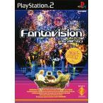 【中古】【PS2】FANTAVISION【4948872110020】【パズル】