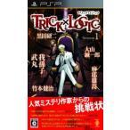 【中古】afb【PSP】TRICK×LOGIC Season1 【4948872680424】【アドベンチャー】