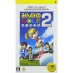 【中古】afb【PSP】Best/みんなのGOLFポータブル2 Best版【4948872690195】【スポーツ】