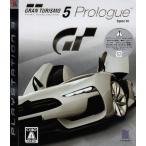 【中古】afb【PS3】グランツーリスモ5プロローグ SpecIII【4948872730310】【レース】