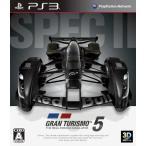 【中古】afb【PS3】グランツーリスモ5 Spec2【4948872730846】【レース】