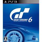 【中古】【PS3】グランツーリスモ6 初回限定版 15周年アニバーサリーボックス【4948872760133】【レース】