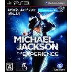 【中古】afb【PS3】マイケル・ジャクソン ザ・エクスペリエンス 通常版(PS3版)【4949244002264】【リズム】
