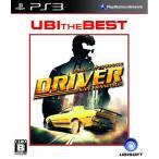 【中古】afb【PS3】ドライバー:サンフランシスコ(ベスト版)【4949244002974】【レース】