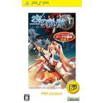 【中古】afb【PSP】Best/英雄伝説 空の軌跡SC Best版【4956027125225】【ロールプレイング】