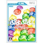 【中古】afb【Wii】ぷよぷよ!スペシャルプライス【4974365142193】【パズル】