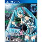 【中古】afb【PSVITA】初音ミク -Project DIVA- F 2nd【4974365821159】【リズム】