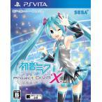 【中古】afb【PSVITA】初音ミク -Project DIVA- X【4974365821401】【リズム】