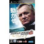 【中古】afb【PSP】6/J.LEAGUE プロサッカークラブをつくろう!6 Pride of J【4974365900489】【シミュレーション】