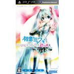 【中古】【PSP】初音ミク −Project DIVA− 2nd お買い得版【4974365900748】【リズム】