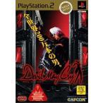 【中古】afb【PS2】Devil May Cry(MEGA HITS!)【4976219754576】【アクション】