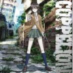 【中古】afb【BD】COPPELION vol.1【アニメ:コッペリオン】