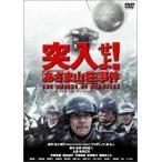 【中古】afb【DVD】突入せよ!「あさま山荘」事件【邦画】