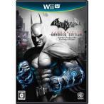 【中古】afb【WiiU】バットマン:アーカム・シティ アーマード エディション 【4988135962867】【アクション】