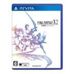 【中古】afb【PSVITA】ファイナルファンタジー10-2 HD Remaster【4988601008075】【ロールプレイング】