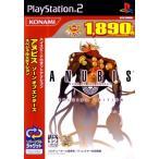 【中古】afb【PS2】アヌビス スペシャルエディション Best【4988602120806】【シューティング】