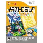 【中古】afb【Wii】イラストロジック+からふるロジック【4988607500429】【パズル】