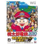 【中古】afb【Wii】桃太郎電鉄2010 戦国・維新のヒーロー大集合!の巻【4988607500610】【テーブル】
