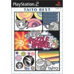 【中古】【PS2】スーパーパズルボブル(TAITO BEST)【4988611201169】【パズル】