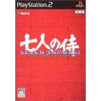 【中古】afb【PS2】SEVEN SAMURAI 20XX【4991694000796】【格闘】