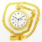時計 オリエント 懐中時計 手巻き ゴールド DD00-A0-B 【中古】【あすつく】