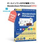 PDFExcel変換ソフト エクセル