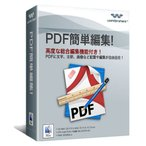 PDF簡単編集!(Mac版) 永久ライセンスWondershare Mac用PDF編集ソフト PDFをワードに変換|ワンダーシェアー