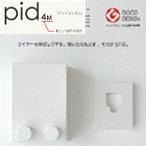 【送料無料】森田アルミ工業 PID室内物干しワイヤー pid4M【 2台セット】