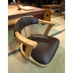 回転座椅子 ロータイプ 座椅子 タモ材 モダン 和モダン