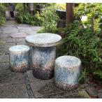 信楽焼 15号 テーブルセット 庭園 ベランダ用 陶器テーブル 陶器イス 陶器ガーデンテーブルセット