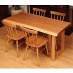 一枚板テーブル 脚付 幅151cm  タモ  和モダン 北欧 天然木 国産