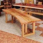 一枚板テーブル 兼用脚付 楓 カエデ 252cm リビングテーブル 手作り  無垢