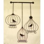 Wall Deco 3バードゲージ in Bird 小鳥 アイアン パネル インテリア ガーデニング ディスプレイ 雑貨 DIY アンティーク
