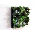 フェイクグリーン 壁掛け 観葉植物 光触媒 インテリア ディスプレイ パネル 人工観葉植物 ウォールデコ