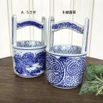 花瓶 花びん 花器 おしゃれ 一輪挿し 和 モダン 和室  焼き物 陶芸