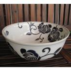 水盤 水鉢  陶器 花器 おしゃれ 和モダン