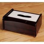 リモコンラック ティッシュケース 和風 リモコンボックス 卓上 小物入れ 収納 木製 おしゃれ