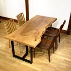 栃  一枚板 ダイニングテーブル テーブル とち トチ 幅180cm 天然木 無垢 北欧 木製 モダン 和モダン 高級