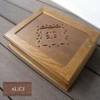 ジュエリーケース アクセサリー収納 アクセサリーケース ジュエリーケース ネックレス 木製 アンティーク フレンチカントリー