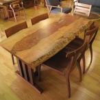 一枚板テーブル ブビンガ 兼用脚付 ダイニングテーブル 座卓 2通りで使えます 幅150