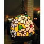 ステンドランプ ペンダント 花詰  ステンドグラス 照明 ペンダントライト  おしゃれ 北欧 アンティーク