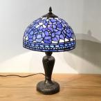 ステンドグラス ランプ 照明 ESQ-412/リンドウ おしゃれ アンティーク