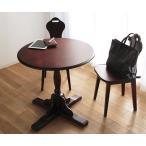 丸テーブル75  コーヒーテーブル クラッシック アンティーク 樺 カバ材 高級 ハイセンス 収納