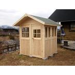 ミニハウス2(塗装品) ログハウス風かんたん組立て 全面断熱材入り 快適環境で工房やお子様の勉強部屋に